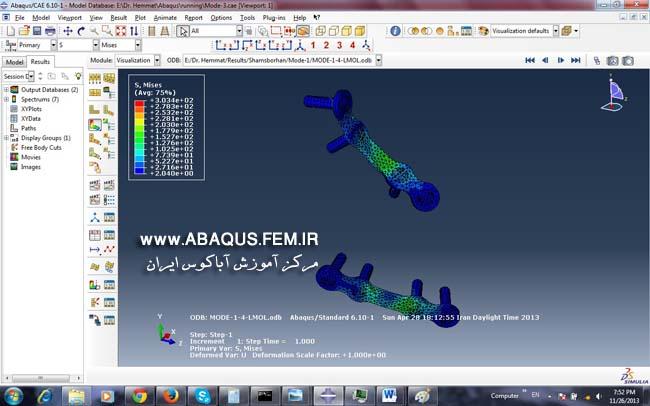 پروژه ABAQUS