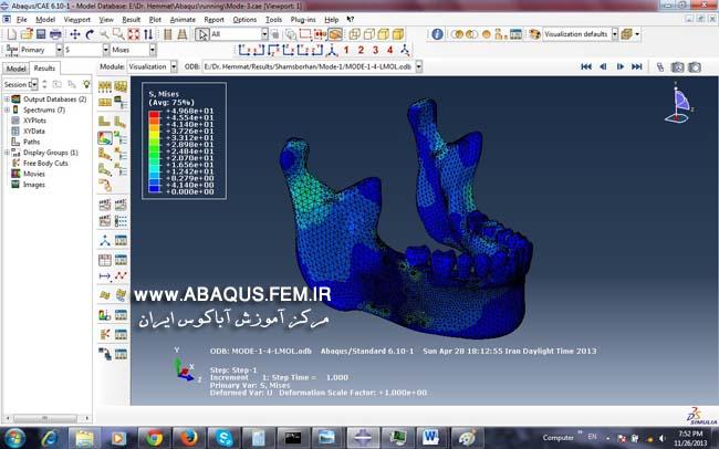 پروژه آباکوس ABAQUS